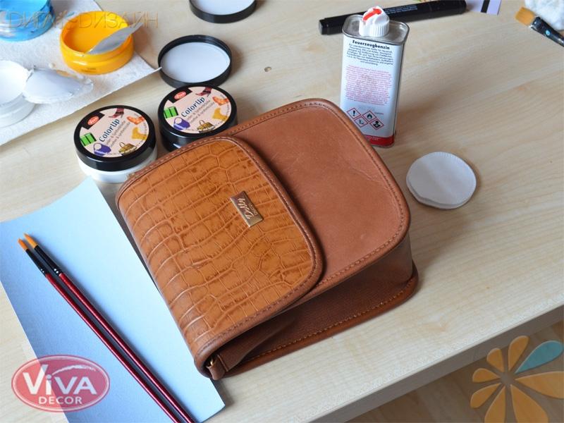 Новая жизнь для сумки: Материалы